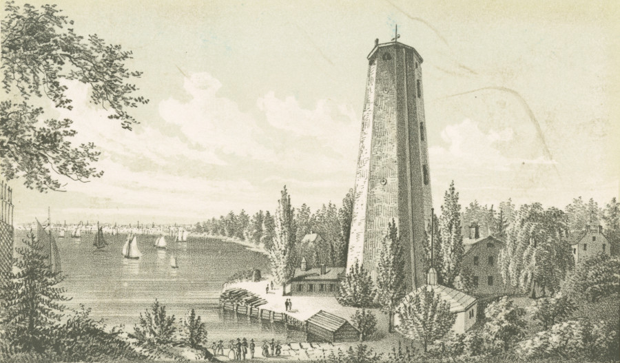 Youle Shot Tower